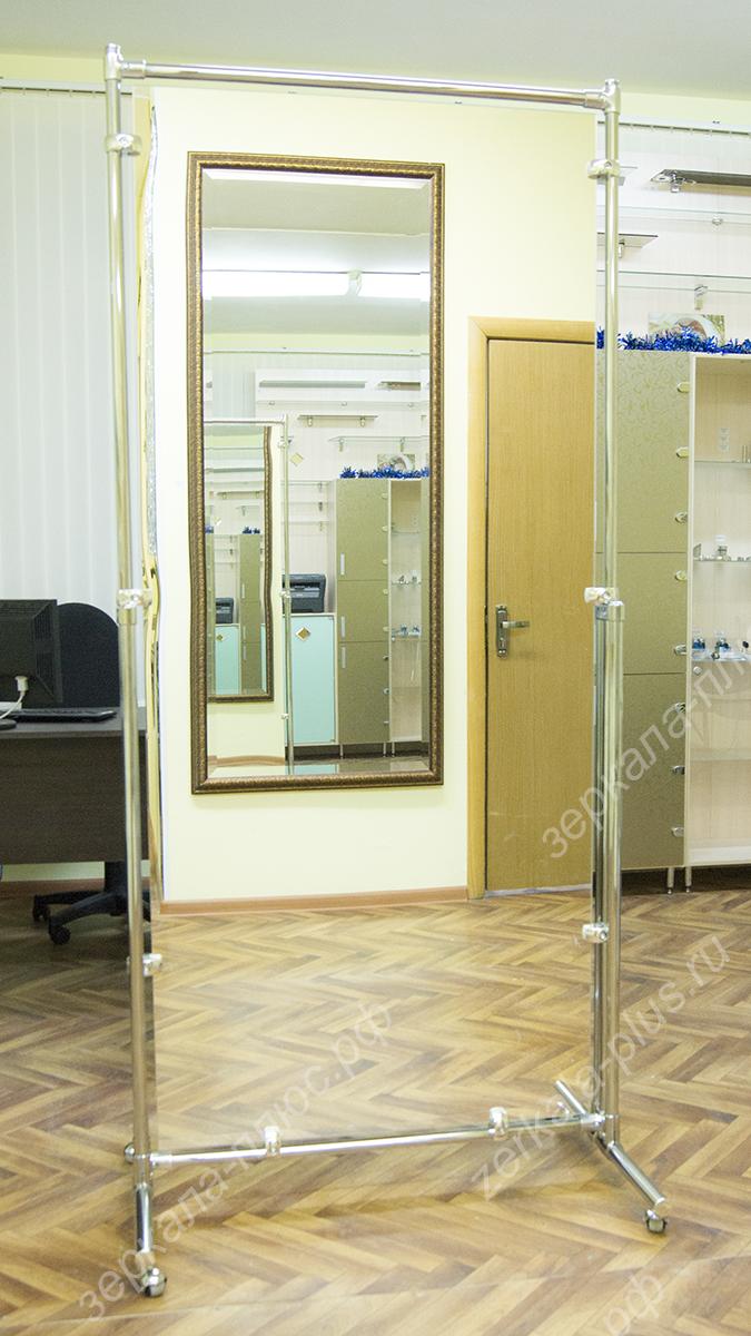 прямоугольное перекатное зеркало