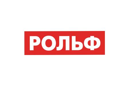 """Автосалон """"Рольф"""""""