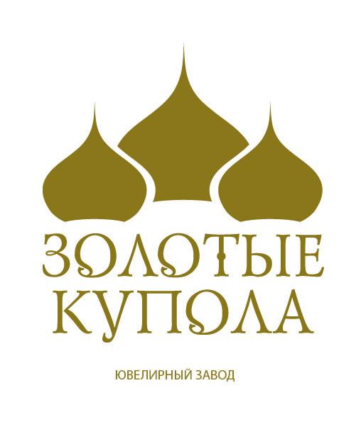 """Ювелирный магазин """"Золотые купола"""""""